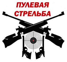 Раненый в ходе стрельбы в Дубно экс-начальник УМВД области Чайка находится в тяжелом состоянии в больнице, - полиция - Цензор.НЕТ 8317