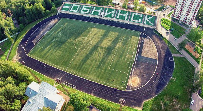 Стадион Труд Обнинск